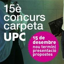 15è CONCURS CARPETA UPC