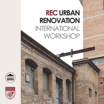 international workshop_REC Urban Renovation