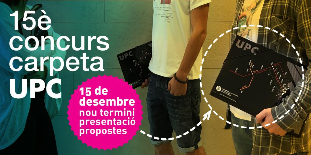 Twitter_imatges_concurs_estudiants_2017_UPC_NOU_TERMINI.jpg