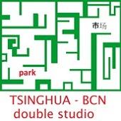 15_Tsinghua studio_170