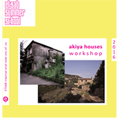 16_akiyahouses.png