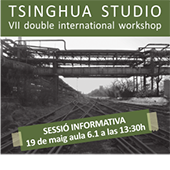 16_Tsinghua Studio.png