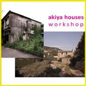 17_ Akiya Houses 2_170