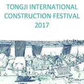17_TONGJI FEST_170