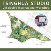 17_tsinghua_170