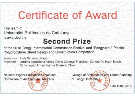 18_Tongji Festival_Award.jpg