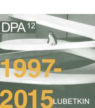 19_DP_DPA.jpg